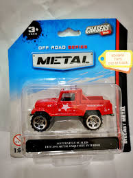 Red Truck Off Road Series - Diecast Metal Toy Cars - Collectable Die ... 13 Top Toy Trucks For Little Tikes Ourwarm New Year27s Toys Vintage Red Metal Truck Kids Holiday Gifts 2019 Portable Large Container Alloy Trailer With 6 Cars Vehicle Playsets Wilkocom Free Shipping Russian Kamaz Military Model Diecast A Pcs Set Kidss Scale Machines Car Mini Best Choice Products Ride On Fire Truck Speedster Wvol Channel Electric Rc Remote Control Full Functional Christmas Gift With Movable Wheel The 15 Coolest Garbage For Sale In 2017 And Which Is Trucktank Trucks
