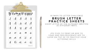 30 Ways to Brush Letter Daily Challenge Holly
