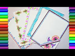 Project File Pages Decoration Border Designs For School How To Decorate