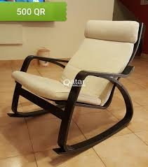 Ikea Rocking Chair | Qatar Living Cushion For Rocking Chair Best Ikea Frais Fniture Ikea 2017 Catalog Top 10 New Products Sneak Peek Apartment Table Wood So End 882019 304 Pm Rattan Poang Rocking Chair Tables Chairs On Carousell 3d Download 3d Models Nursing Parents To Calm Their Little One Pong Brown Lillberg Frame Assembly Instruction Hong Kong Shop For Lighting Home Accsories More How To Buy Nursery Trending 3 Recliner In Turcotte Kids Sofas On