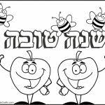 Rosh Hashanah Coloring Pages Intended To Really Encourage In Page