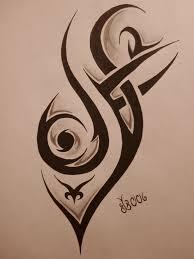 New Simple Tattoo Designs 2014