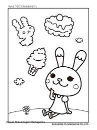 64 Best Nurie Kawaii Coloring Images On Pinterest
