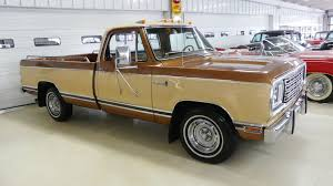 1977 Dodge Adventurer SE 150 Stock # 153899 For Sale Near Columbus ...