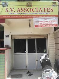 100 Ama Associates S V Photos BK Guda Hyderabad Pictures Images Gallery