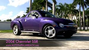 2004 Chevrolet SSR Super Sport Roadster - YouTube Chevy Ssr Forums Fresh 2005 Redline Red For Sale Forum Find Out Why The Ssr Was Epitome Of Quirkiness Revell Chevrolet Truck Plastic Model Car Kit 4052 Classic 125 2004 Sale 2142495 Hemmings Motor News Ssr Panel Truck Cars Motorcycles Pinterest Trucks Cars And 2003 Classiccarscom Cc16507 Custom Perl White Forum Near O Fallon Illinois 62269 Classics 60 V8 Ide Dimage De Voiture Unloved By The Masses Retro Sport Is A Hot 200406 This Lspowered Retractabl 67338 Mcg