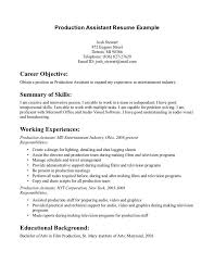 2016 Production Assistant Resume Singlepageresume