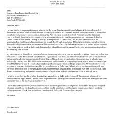 Sample Cover Letter For Law Internship Tierbrianhenryco With Regard To Firm
