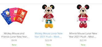 Items Where Year Is 2021 Lunar New Year Items Disney Ox 2021 Princesses