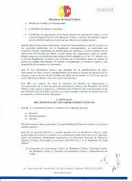 Cartas De Relación Wikipedia La Enciclopedia Libre