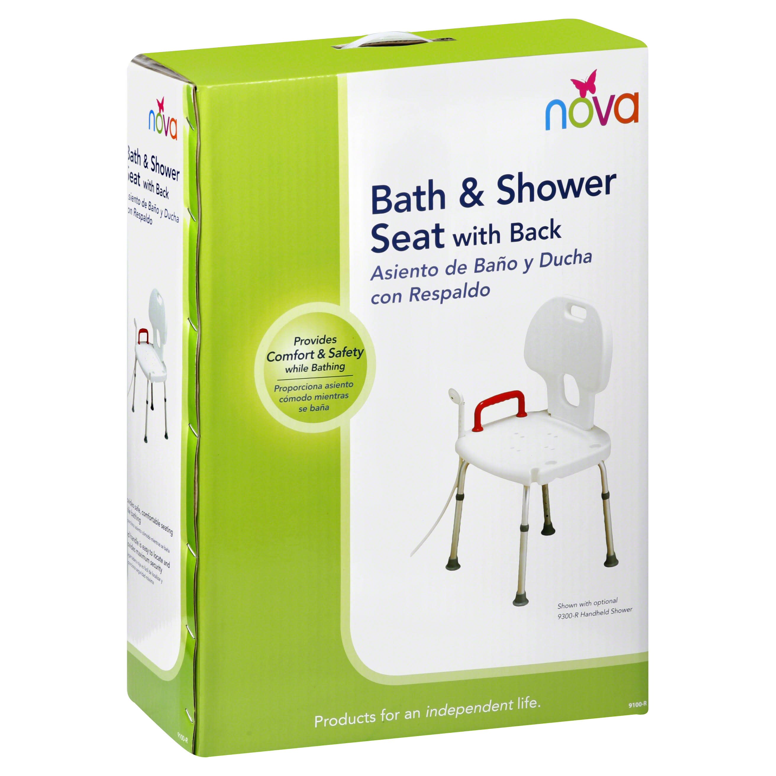 Nova Bath And Shower Seat - with Back