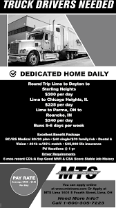 Truck Drivers Needed, Martin Transportation Systems, Lima, OH Delivery Driver Opportunity In Chicago Uber Employment Banner Whosale Grocers 5 Important Things You Should Know About A Career Trucking Truck Driver Jobs America Has Shortage Of Truckers Money After Four Recent Crash Deaths Will The City Council Quire Truck Home Drivejbhuntcom Local Job Listings Drive Jb Hunt Make Money Without College Degree As Carebuilder Cfl Wac On Twitter Looking For New Career New Cdl Traing Science Fiction Or Future Trucking Penn Today Driving Knight Transportation Xpo Logistics