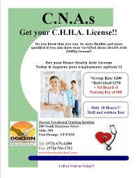 news nursing homes hiring on blog select category home health care