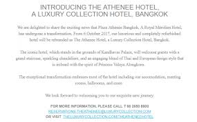 le royal meridien bangkok plaza athenee le royal meridien becomes the athenee luxury