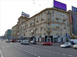 100 Apartments In Moscow For You Arbat In Russia Room Deals