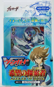 Vanguard Trial Deck 1 by Amiami Character U0026 Hobby Shop Cardfight Vanguard Trial Deck