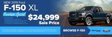 100 West Herr Used Trucks New 20182019 Ford Car Dealer In Getzville NY
