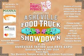 Asheville Hosts First Food Truck Showdown | Grub City Food Trucks In Asheville Nc Love These Venezuela Food Truck The Meals On Wheels Benefit This Saturday Find Your Favorite After Concert Yums From Bartaco Asheville Trucks Unique Nissan Cube Mods Tuned New Cars And The Grubbery Truck Home Facebook Vieux Carre Roaming Hunger Beer Festival Athlone Literary Images Collection Of Ice Cream Van Black And White Xtras Ice Souths Best Southern Living Foodtruck Shdown 2016 Youtube