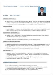 Bookkeeper Resume Example Sample Summary Career