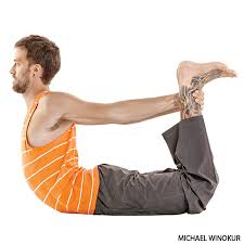Bend Back Feel The Buzz Bow PoseBowsYoga