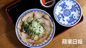 a駻ation cuisine 飲食籽 東瀛以外首家屋台分店香港一蘭獨賣蘭茶 蘋果日報 果籽 飲食