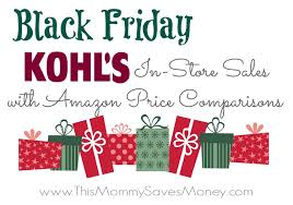 Kohls Homedics Massage Chair by Black Friday Kohl U0027s Vs Amazon This Mommy Saves Money