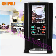 Hot SHIPULE Automatic Coffee Machine Commercial Hot And Cold Coffee