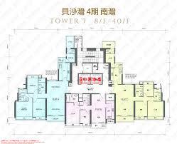 100 Residence Bel Air Centadata Tower 7 Phase 4 On The Peak