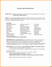 Example Of Skills For Resume Lovely Typing Skill Speed