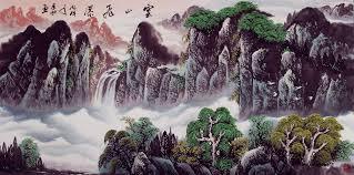 Cloudy Mountain Waterfall Asian Art Landscape
