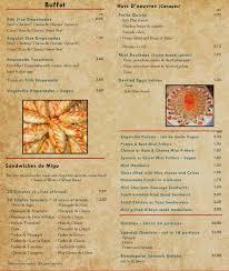 restaurante el patio menu menu for restaurante el patio el patio