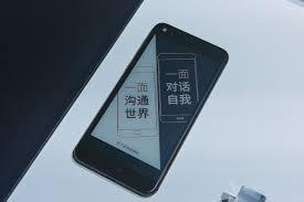 Yota3 Dual Screen Smartphone  Gad Flow