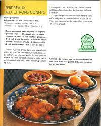 livre de cuisine marocaine cuisine marocaine toutes les recettes photographiées fettouma