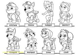 Paw Patrol Coloring Pages With Page Of Tracker