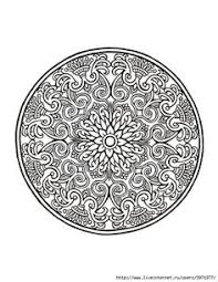 Ideas Of Printable Mystical Mandala Coloring Book Pdf For Your Download Resume