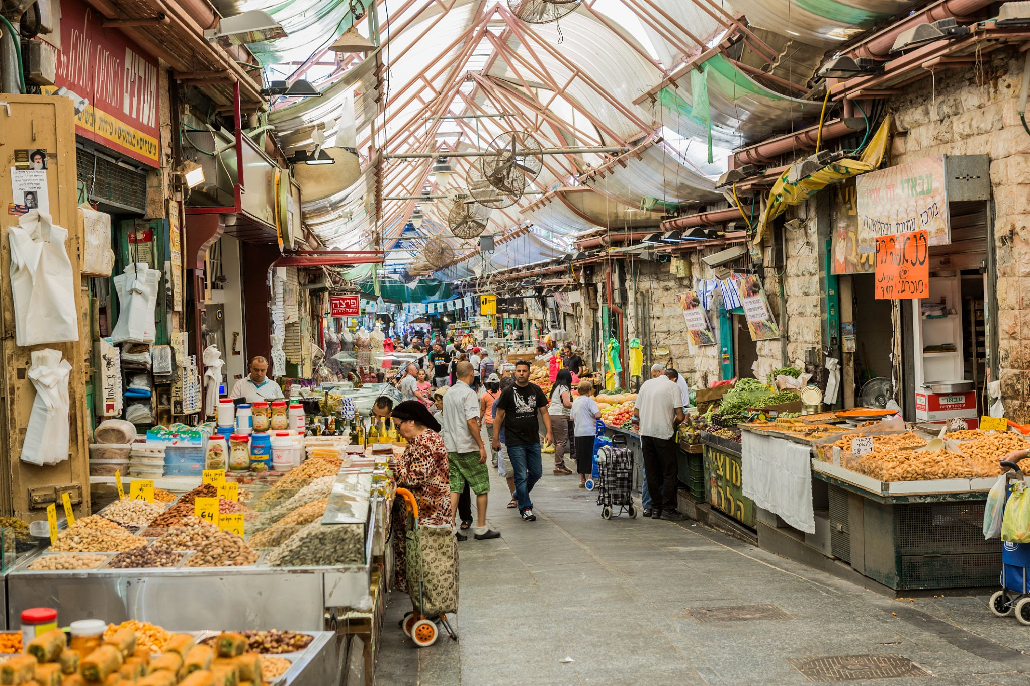Mahane Yehuda Market