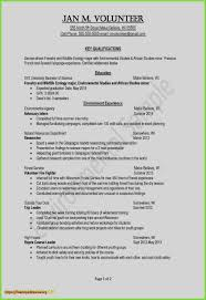 New Resume Objective Or Summary General Examples Inspirational