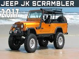 100 Jeep Truck Price 2017 Jk Scrambler