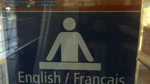 heure d ouverture bureau de poste canada postes canada aucun service bilingue obligatoire dans le centre