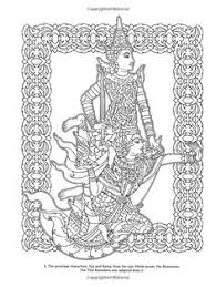 Indian Elephant Coloring Pages