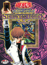 Starter Deck Yugi Reloaded Vs Kaiba Reloaded by Structure Deck Kaiba Volume 2 Yu Gi Oh Fandom Powered By Wikia