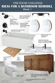one room challenge 2019 edition bathroom remodel