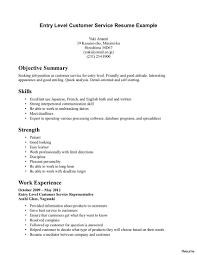 ResumeFirst Resume Template Best Sample Time Samples Job Examples Example Resumesample Regarding Entry Level