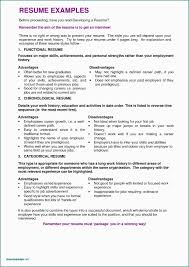 Sample Resume Objectives For Beginning Teachers Simple Application Letter Teacher Applicant Lovely