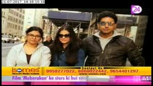 Aishwarya Rai Bachchan & Abhishek Bachchan Buy A Plush Apartment ... Apartment Cool Buy Excellent Home Design Lovely To Music News You Can Buy David Bowies Apartment And His Piano Modern Nyc One Riverside Park New York City Shamir Shah A Vermont Private Island For The Price Of Onebedroom New York Firsttime Buyers Who Did It On Their Own The Times Take Tour One57 In City Business Insider Views From Top Of 432 Park Avenue 201 Best Images Pinterest Central Lauren Bacalls 26m Dakota Is Officially For Sale Tips Calvin Kleins Old Selling 35 Million Most Expensive Home Ever Ny Daily