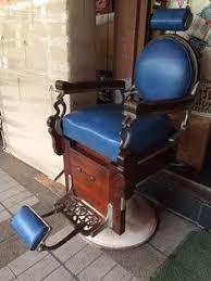 Emil J Paidar Barber Chair Headrest by Theo A Kochs Antique Vintage Barber Chair Porcelain Red Circa