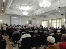 oignon dans la chambre la chambre d agriculture de la région fès meknès participe au
