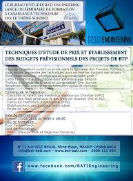 bati engineering home