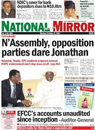 2nd National Mirror Lecture Holds Thursday