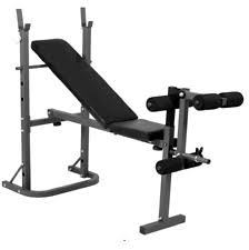 Marcy Eclipse Roman Chair by Marcy Eclipse Ub3000 Adjustable Utility Dumbbell Bench Foldable